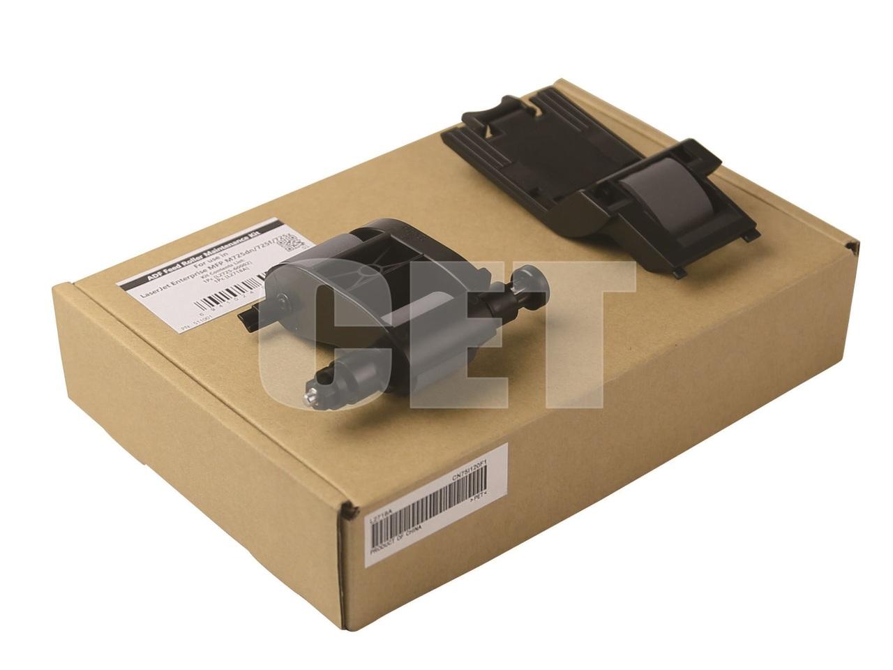 Комплект роликов ADF L2725-60002 для HP Color LaserJetEnterprise M651n/MFP M680dn (CET), CET511001