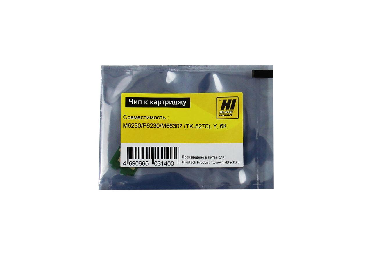Чип Hi-Black к картриджу Kyocera ECOSYSM6230/P6230/M6630  (TK-5270), Y, 6К