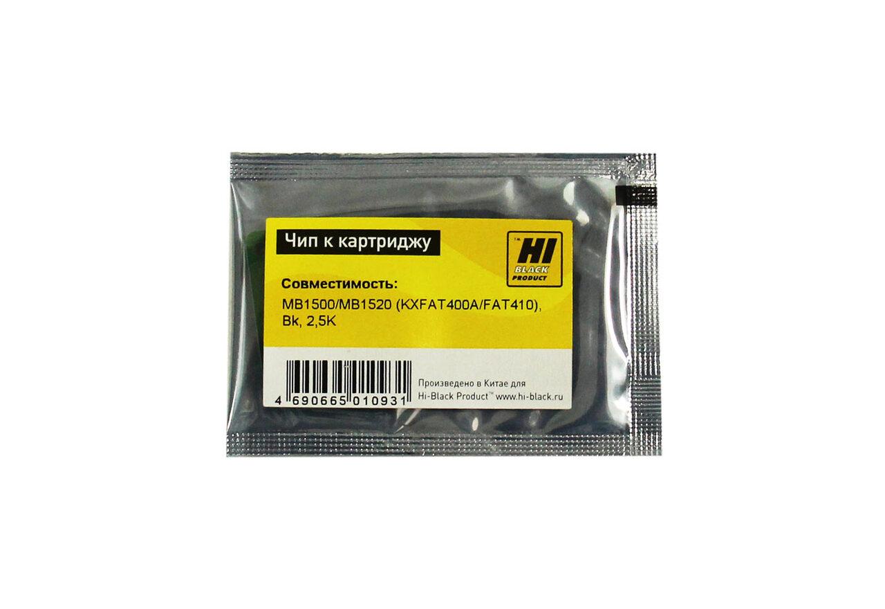 Чип Hi-Black к картриджу Panasonic MB1500/MB1520(KX-FAT400A/FAT410), Bk, 2,5K