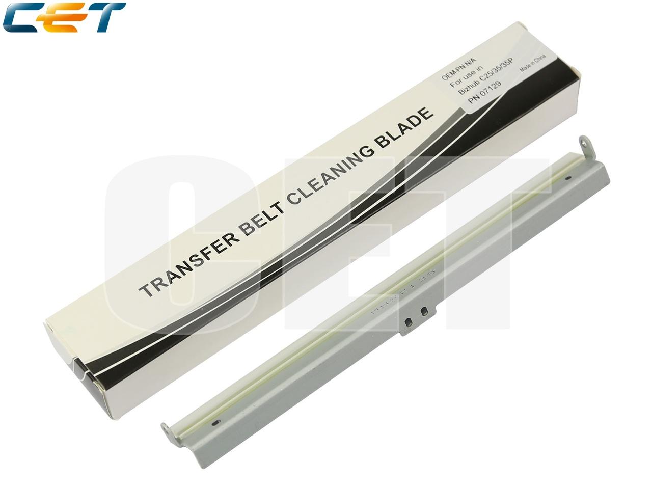 Лезвие очистки ленты переноса для KONICA MINOLTA BizhubC25/C35/C35P (CET), CET7129