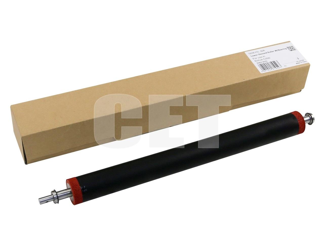 Резиновый вал с подшипниками AA2JR70300-LSR,AA2JR70400-LSR для KONICA MINOLTA Bizhub C250i/300i/360i(CET), CET211022