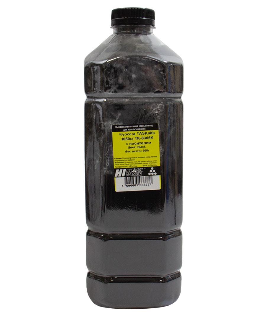 Тонер Hi-Black с носителем для KYOCERA TASKalfa 3050ci(TK-8305K), Bk, 565 г, канистра