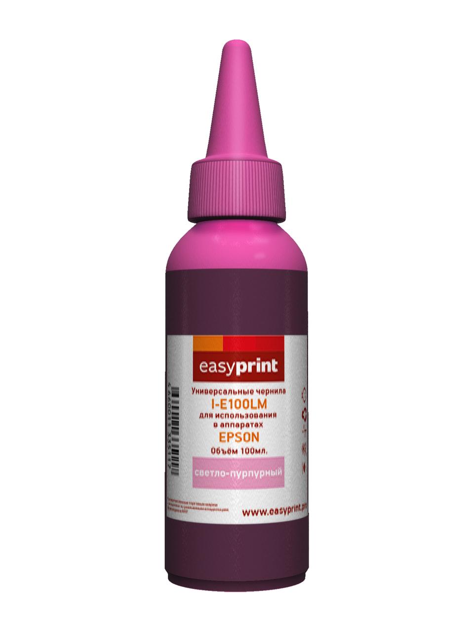 Чернила EasyPrint I-E100LM универсальные для Epson(100мл.) светло-пурпурный