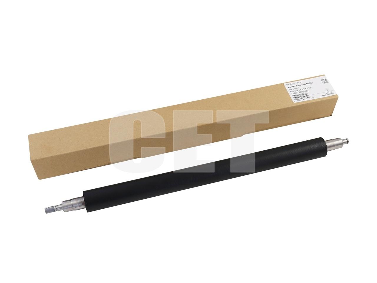 Резиновый вал для XEROX VersaLink C8000/9000 (CET),CET211019