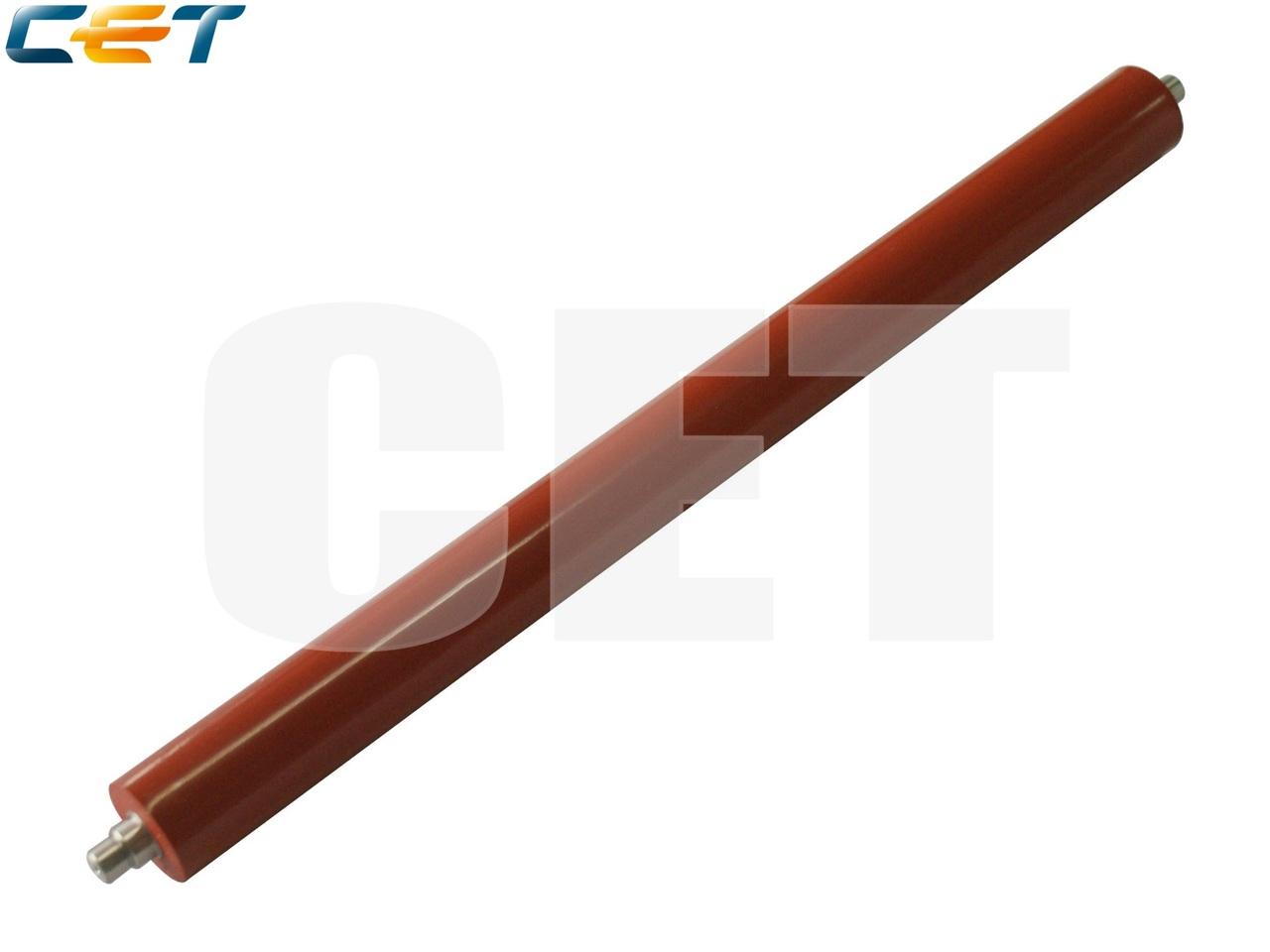 Резиновый вал 2H025270 для KYOCERAKM-2540/2560/3040/3060 (CET), CET8070