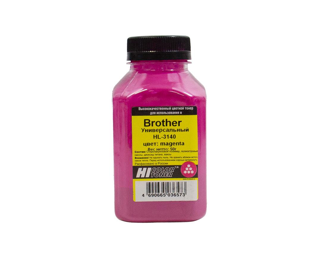 Тонер Hi-Black Универсальный для Brother HL-3140, M, 50 г,банка