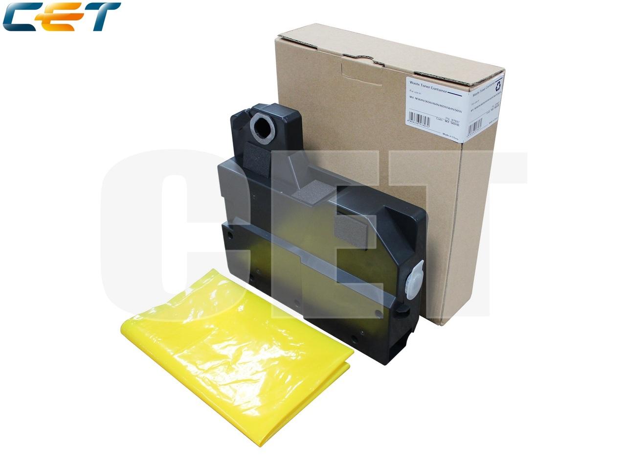 Бункер отработанного тонера MX-560HB, CBOX-0213DS51 дляSHARP MX-M364N/M365N/M464N/M465N/M564N/M565N (CET),CET7697
