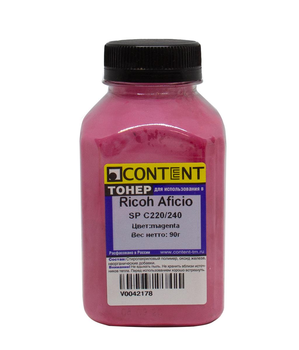 Тонер Content для Ricoh Aficio SP C220/240, M, 90 г, банка
