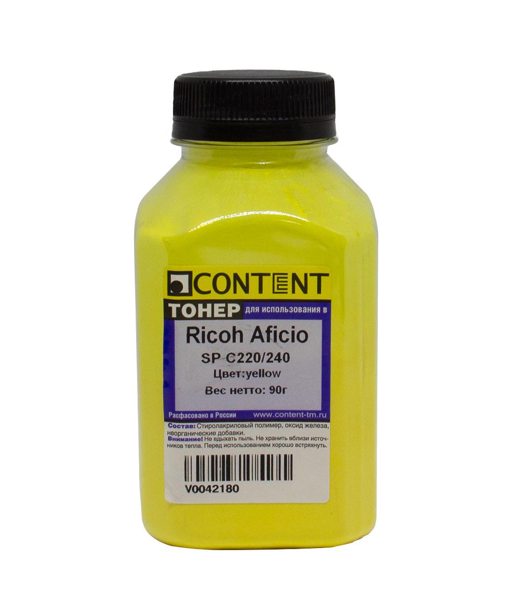 Тонер Content для Ricoh Aficio SP C220/240, Y, 90 г, банка