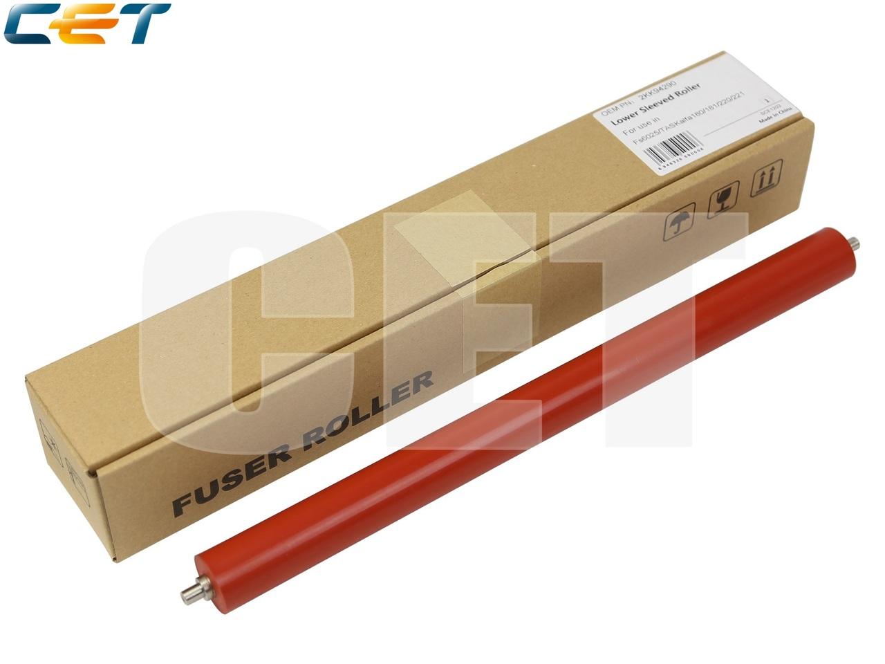 Резиновый вал 2KK94290 для KYOCERAFS-6025MFP/6030MFP, TASKalfa 255/305/180/181/220/221(CET), CET9000