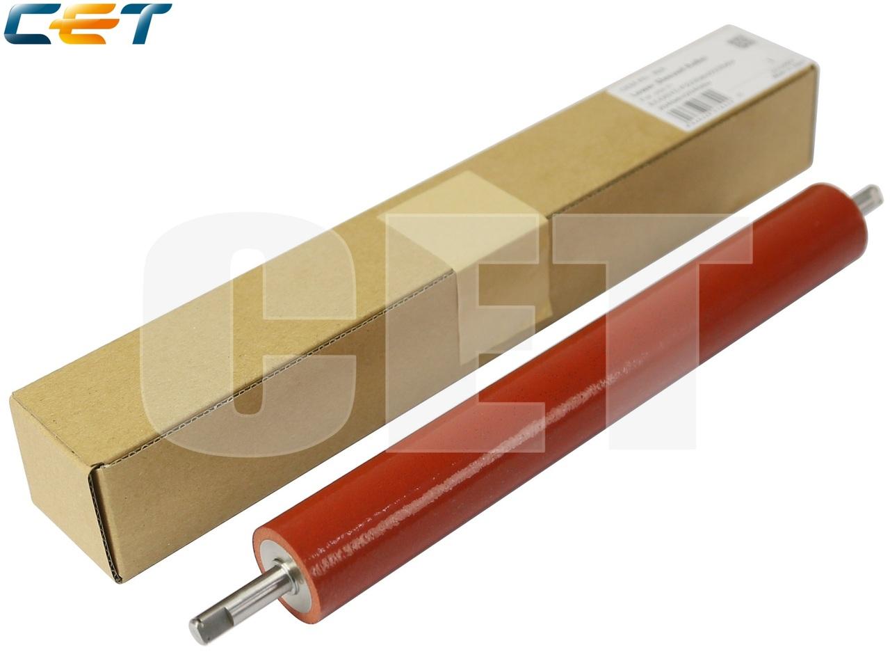 Резиновый вал для KYOCERA ECOSYSP2235dn/P2040dn/M2135dn/2735dw/M2040dn (CET), CET7842