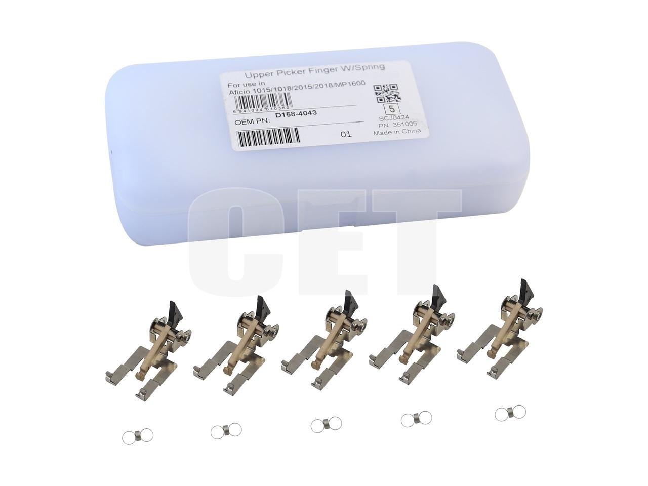 Сепаратор тефлонового вала с пружиной (новый тип)D158-4043 для RICOH Aficio 1015/2015, MP2001SP/2501SP(CET), CET351005