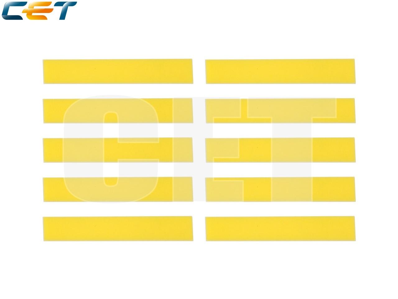 Тормозная площадка G096-3066 для RICOH AficioSP5200DN/SP5210DN/SP5200S/SP5210SF/SP5210SR (CET),CET6308