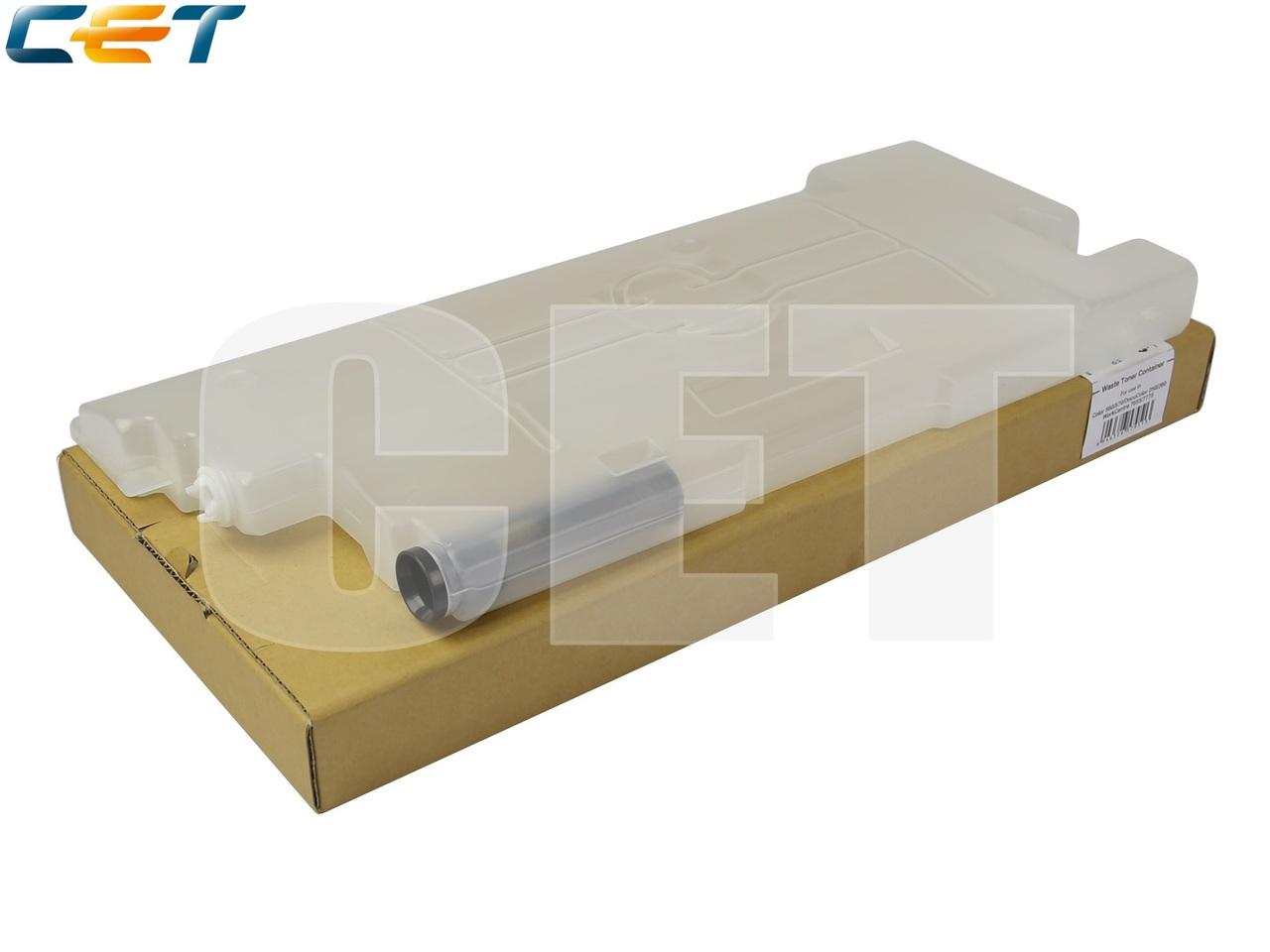 Бункер отработанного тонера 8R12990, 008R12990 для XEROXColor C60/C70/550/560/570/C75, DocuColor240/242/250/252/260, WorkCentre7655/7665/7675/7755/7765/7775 (CET), CET7951