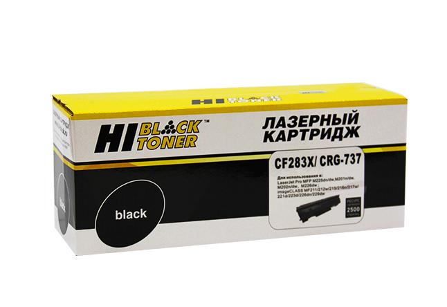 Картридж Hi-Black (HB-CF283X) для HP LJ ProM225MFP/M201/Canon №737, 2,4K