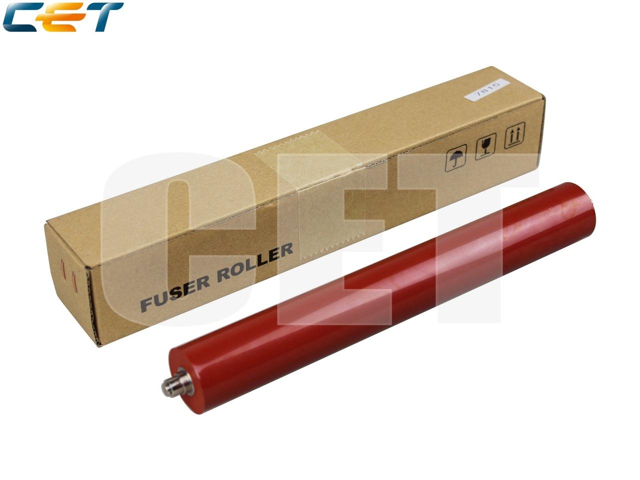 Резиновый вал для KYOCERA FS-4100DN/4200DN, ECOSYSP3045dn/M3550idn (CET), CET7815