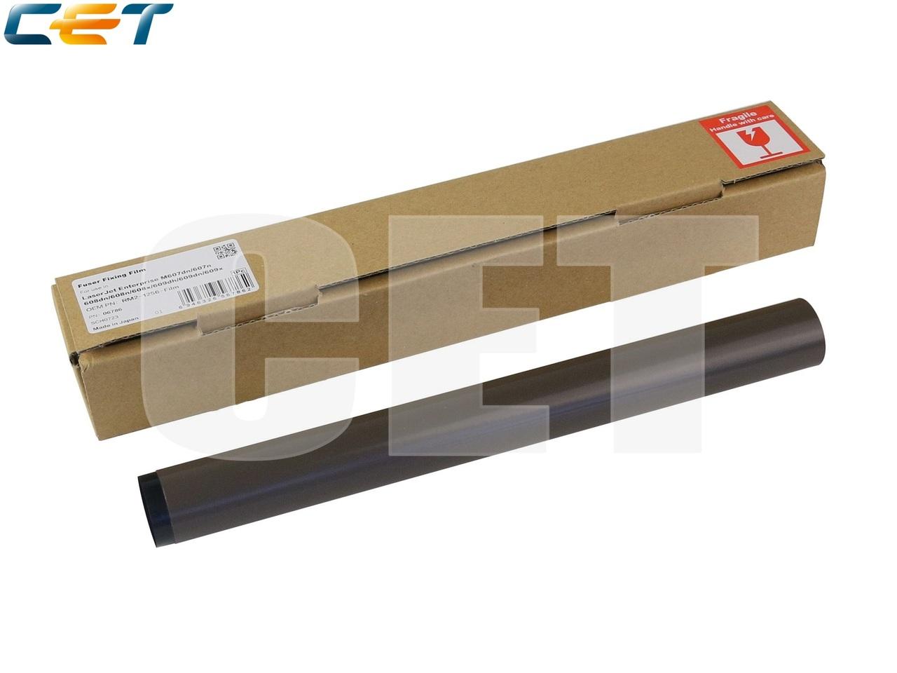 Термопленка RM2-1256-Film для HP LaserJet EnterpriseM607dn/608dn/609dh (CET), CET6786
