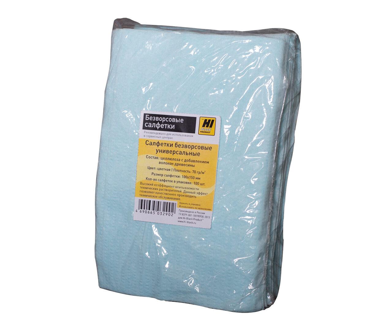 Салфетки Hi-Black универсальные безворсовые 10х15 см, 100шт./упак.