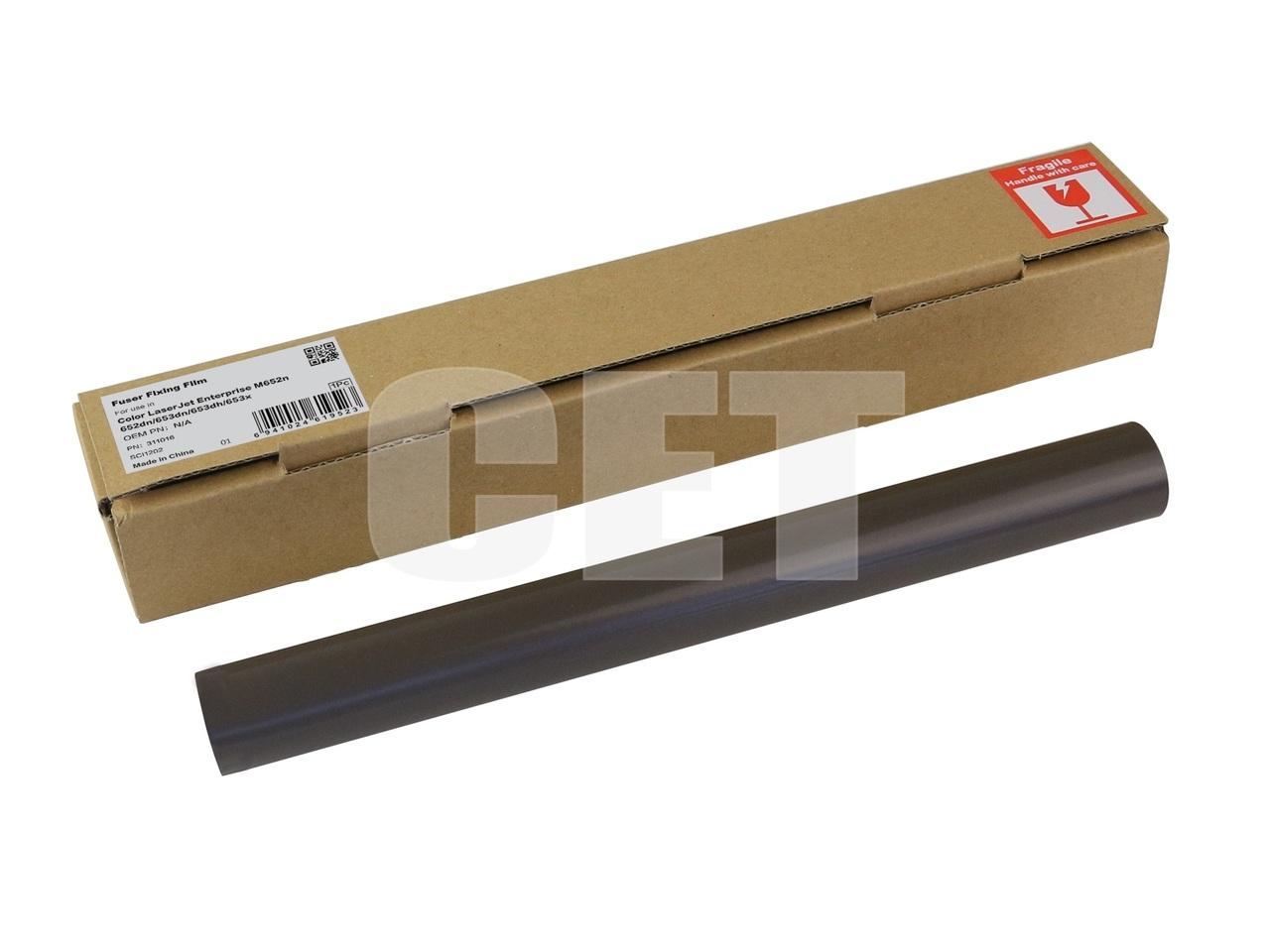 Термопленка RM2-1928-Film для HP Color LaserJet EnterpriseM652n/653dn/MFP M681dh (CET), CET311016
