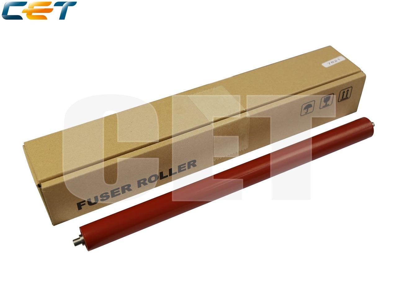 Резиновый вал для KYOCERA TASKalfa 1800/1801/2200/2201(CET), CET7821