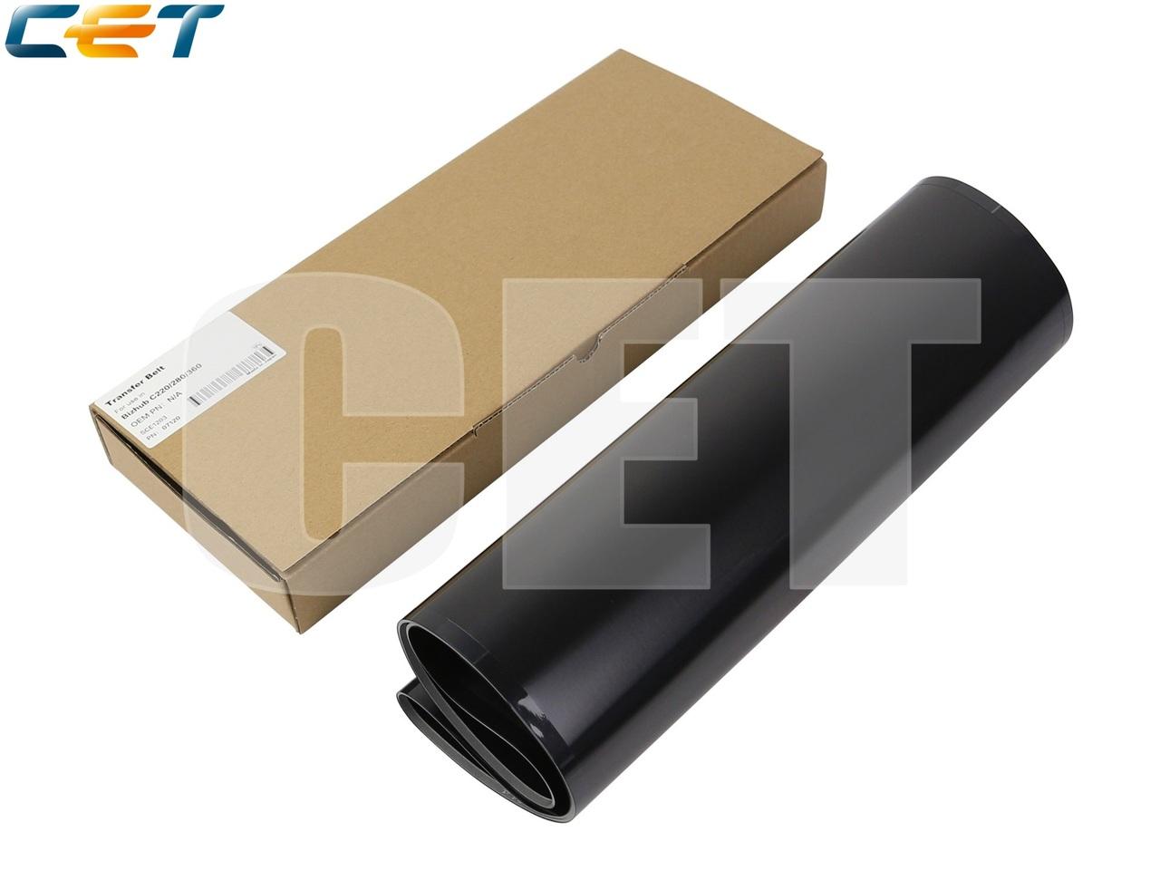 Лента переноса для KONICA MINOLTA Bizhub C220/C280/C360(CET), CET7120