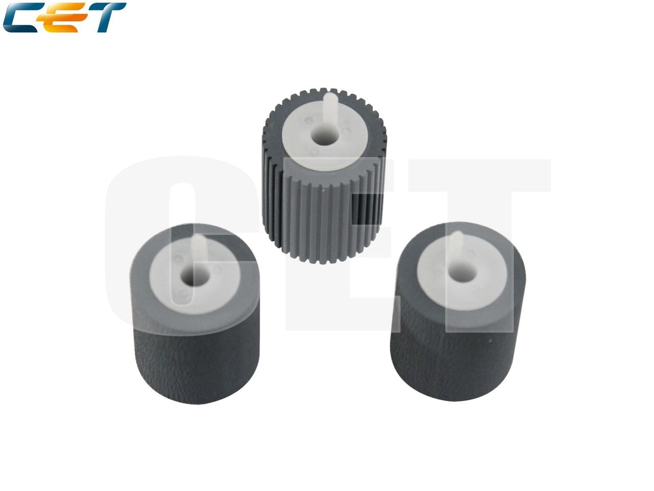 Комплект роликов NROLR1466FCZ1 (2 шт.), NROLR1467FCZ1(1 шт.) для SHARP ARM550/M620/M700, MX-M550/M620/M700(CET), CET3314