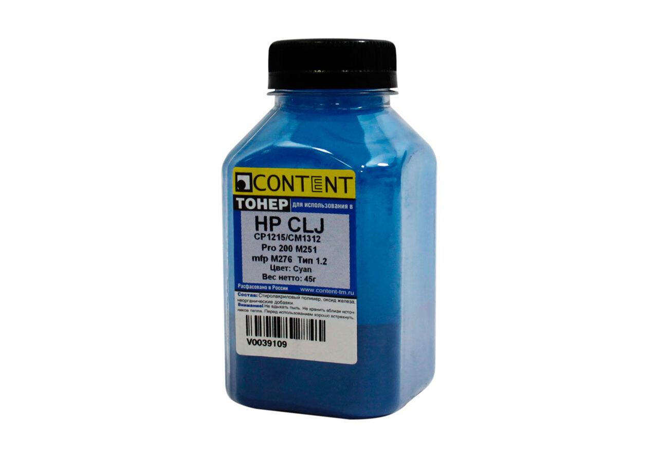 Тонер Content для HP CLJ CP1215/CM1312/Pro 200 M251/mfpM276, Тип 1.2, C, 45 г, банка