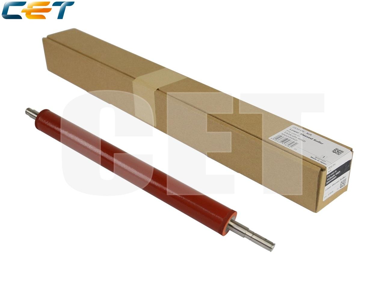 Резиновый вал для KYOCERA TASKalfa 4002i/5002i/6002i(CET), CET7846