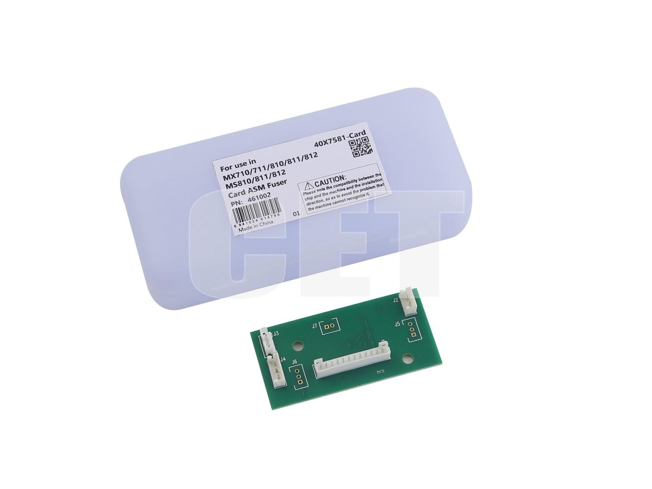 Чип фьюзера 40X7581-Card для LEXMARKMX710/711/811/812/MS810/812 (CET), CET461002