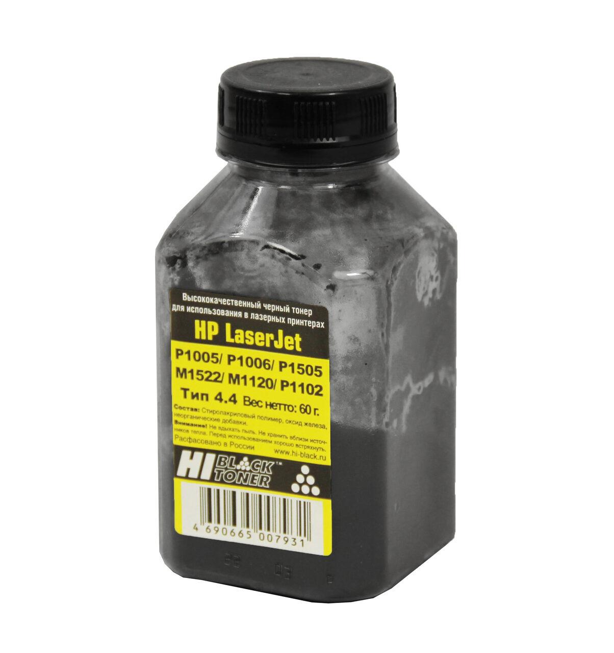 Тонер Hi-Black для HP LJP1005/P1006/P1505/M1522/M1120/P1102, Тип 4.4, Bk, 60 г,банка