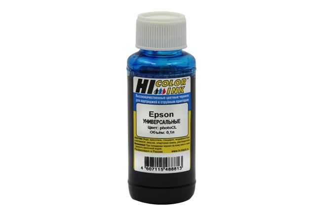 Чернила Hi-Black Универсальные для Epson (Тип E), CL, 0,1 л.