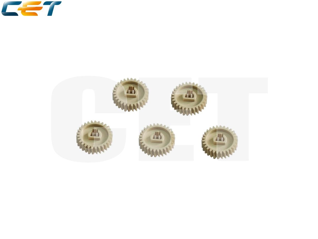 Шестерня привода резинового вала 29T RU5-0964-000,RU7-0028-000 для HP LaserJet Enterprise P3015/P3005 (CET),CET3647