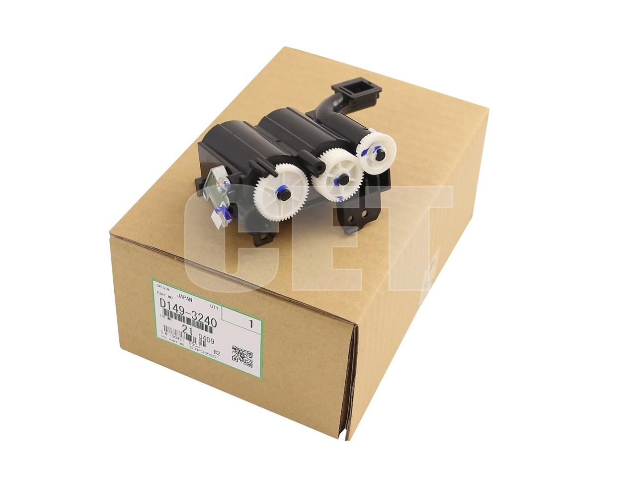 Блок подачи тонера D1493240 для RICOHMPC2011SP/2504/501SP (CET) Black, CET561020