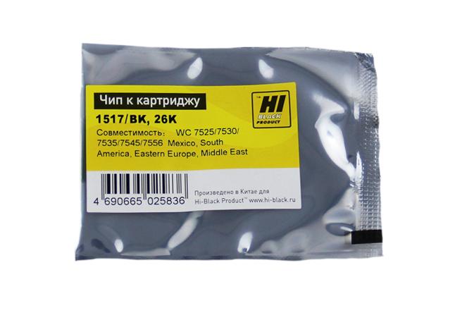 Чип Hi-Black к картриджу Xerox WC 7525/7530/7535/7545/7556(006R01517), Bk, 26K