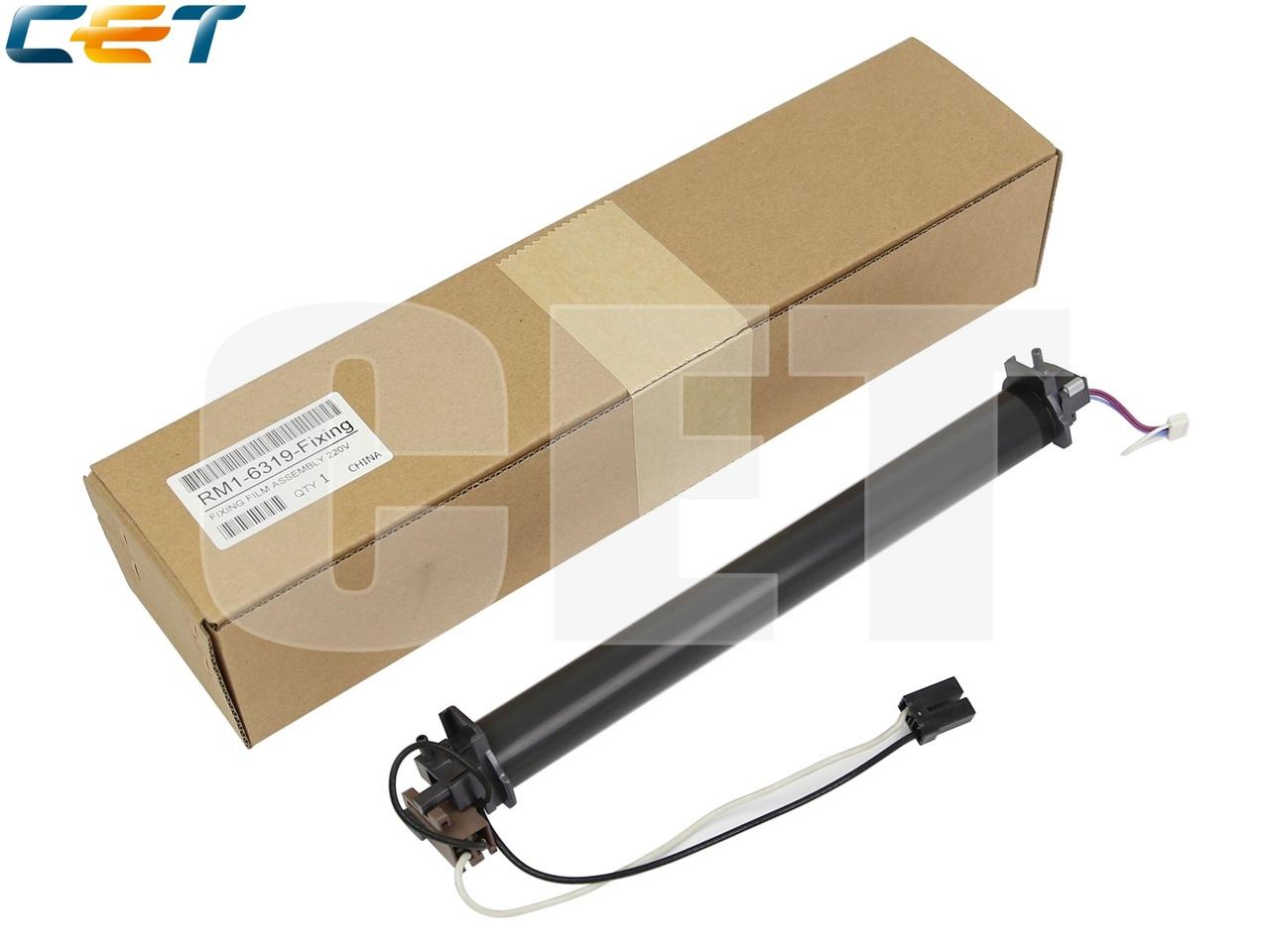 Нагревательный элемент в сборе с термопленкой для HPLaserJet Enterprise P3015 (CET), CET2799