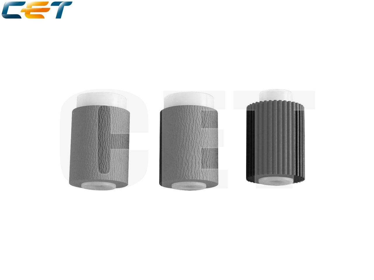 Комплект роликов подхвата ADF NROLR1542FCZZ (1 шт.),NROLR1541FCZZ (2 шт.) для SHARPAR-2048S/2048D/2048N/2348D/2348N/2648N/3148N (CET),CET6590