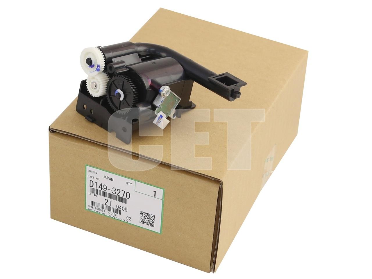 Блок подачи тонера D1493270 для RICOHMPC2011SP/2504/501SP (CET) Cyan, CET561023