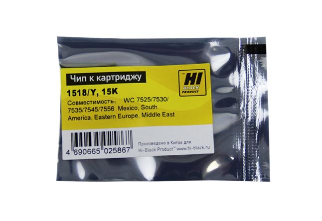 Чип Hi-Black к картриджу Xerox WC 7525/7530/7535/7545/7556(006R01518),Y, 15K