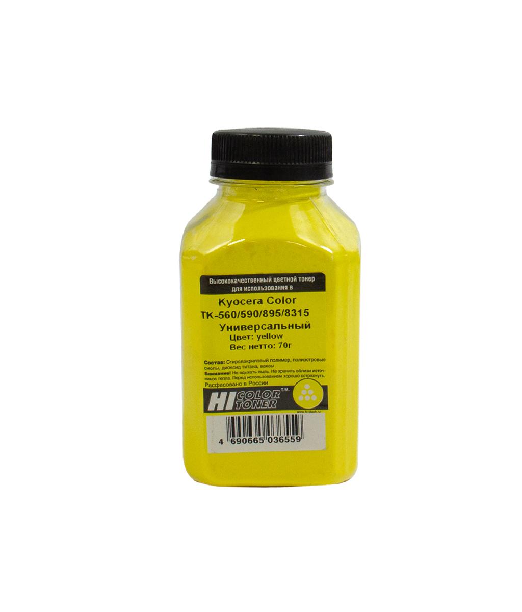 Тонер Hi-Black для Kyocera Color TK-560Y/590Y/895Y/8315Y, Y,70 г, банка