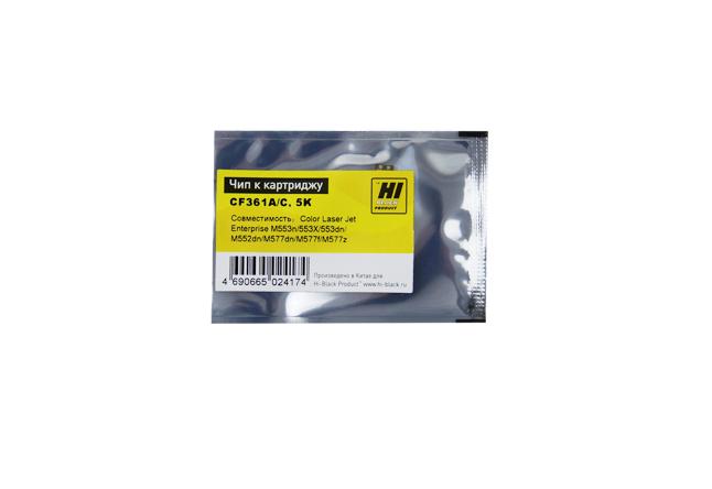 Чип Hi-Black к картриджу HP CLJ Enterprise M552/Canon 040(CF361A), OEM size, C, 5K