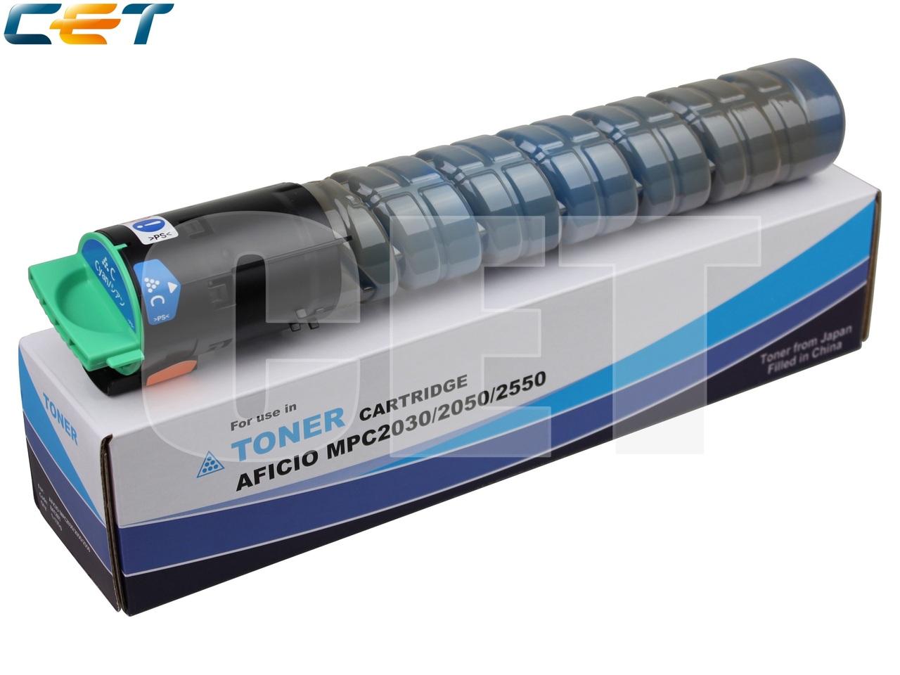 Тонер-картридж (Type 516) 841197 для RICOH AficioMPC2030/MPC2050/MPC2550/MPC2051/MPC2551 (CET) Cyan,135г, 5500 стр., CET6408