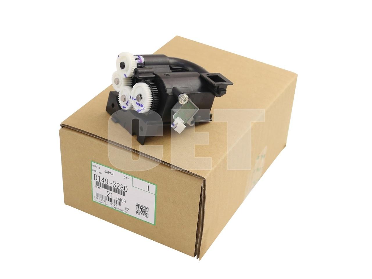 Блок подачи тонера D1493280 для RICOHMPC2011SP/2504/501SP (CET) Magenta, CET561022