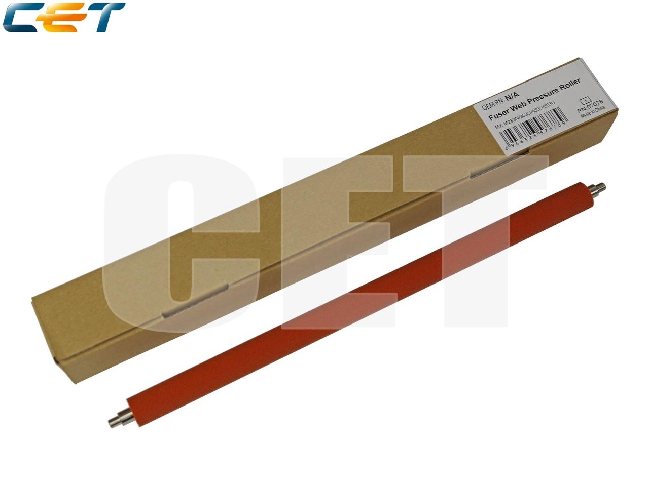Прижимной вал ленты очистки фьюзера NROLR1932FCZZ,NROLR1836FCZZ для SHARP MX-M283N/M363U/M453U/M503U(CET), CET7678