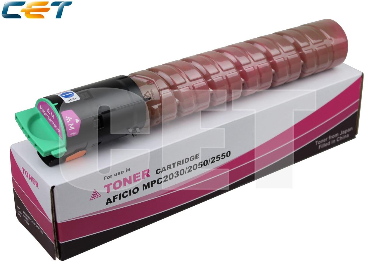 Тонер-картридж 841198 для RICOH AficioMPC2030/MPC2050/MPC2550/MPC2051/MPC2551 (CET)Magenta, 135г, 5500 стр., CET6411