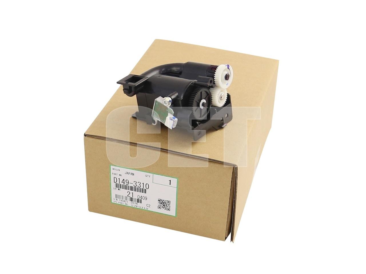 Блок подачи тонера D1493310 для RICOHMPC2011SP/2504/501SP (CET) Yellow, CET561021