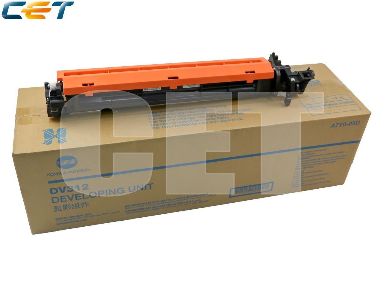 Блок проявки DV-312 для KONICA MINOLTA Bizhub227/287/367 (CET), 590000 стр., CET471006