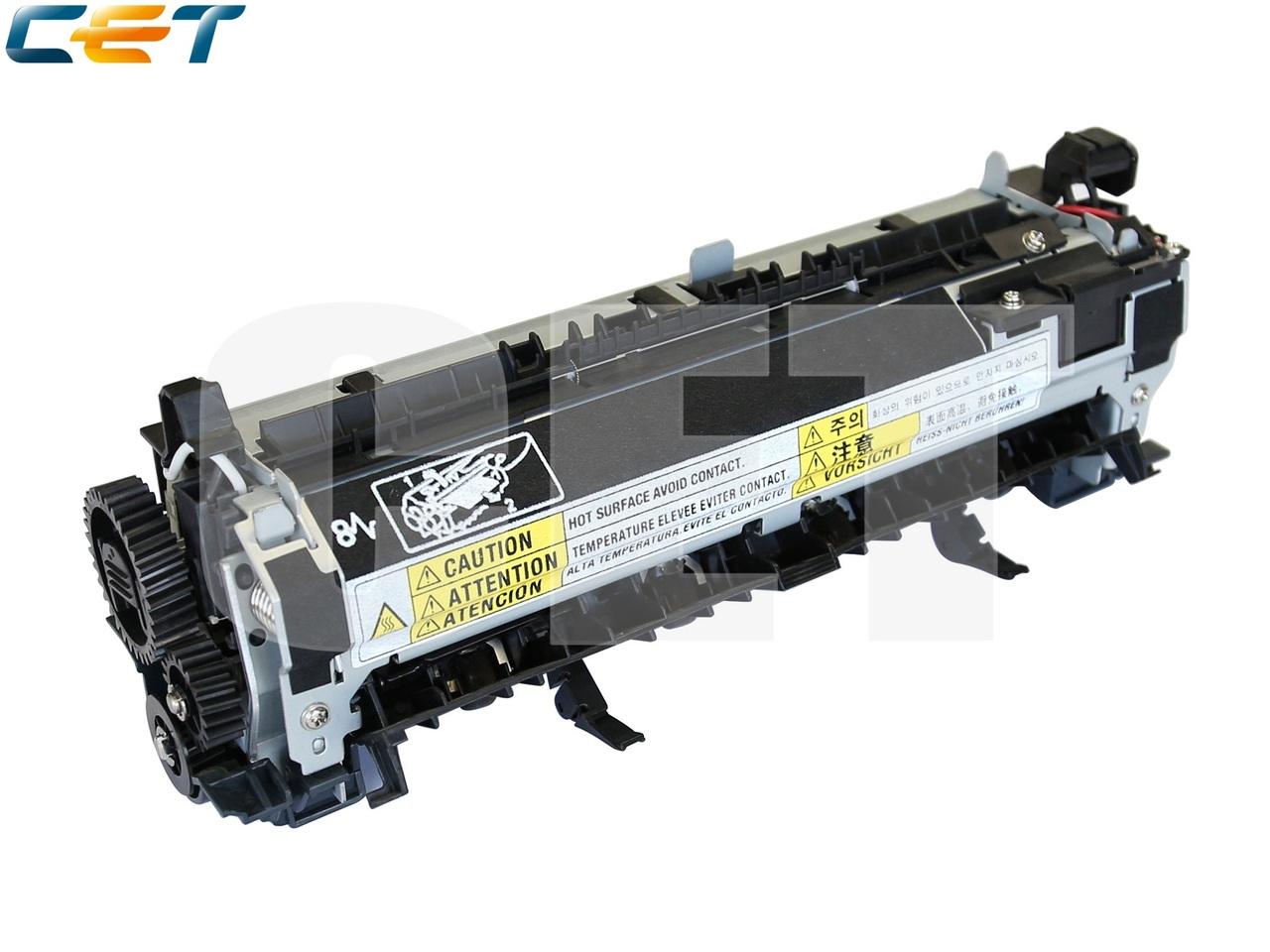 Фьюзер (печка) в сборе E6B67-67902 для HP LaserJetEnterprise M604/M605/M606 (CET), CET2789