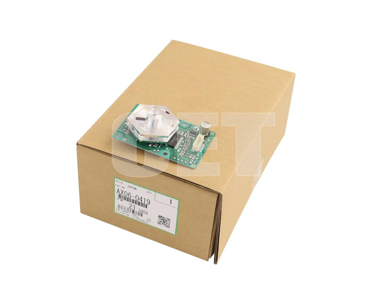 Двигатель многогранного зеркала AX060419 для RICOHMPC2011SP/2504/3504 (CET), CET561024