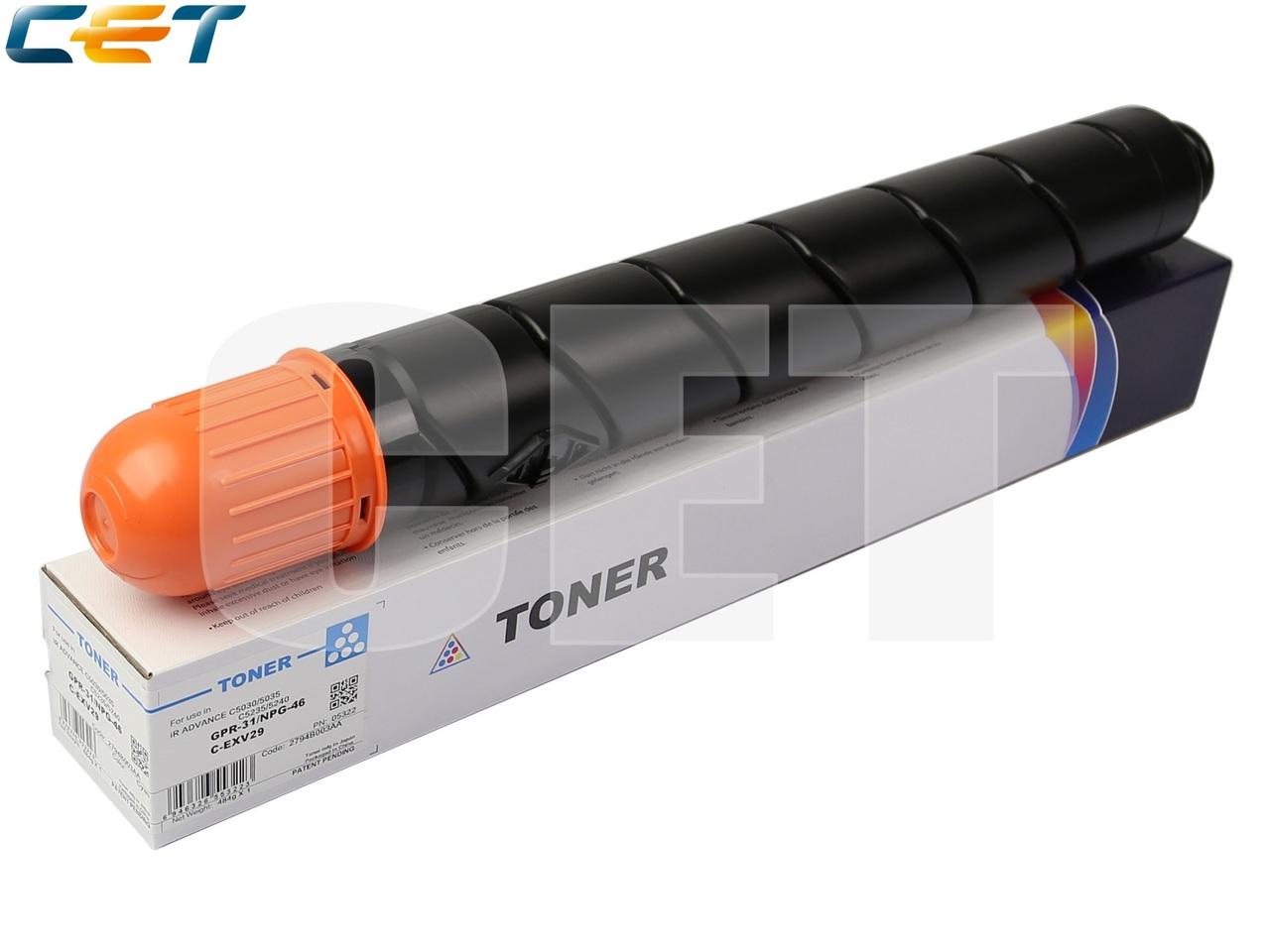 Тонер-картридж (CPP) C-EXV29 для CANON iR ADVANCEC5030/C5035/C5235/C5240 (CET) Cyan, 484г, 27000 стр.,CET5322