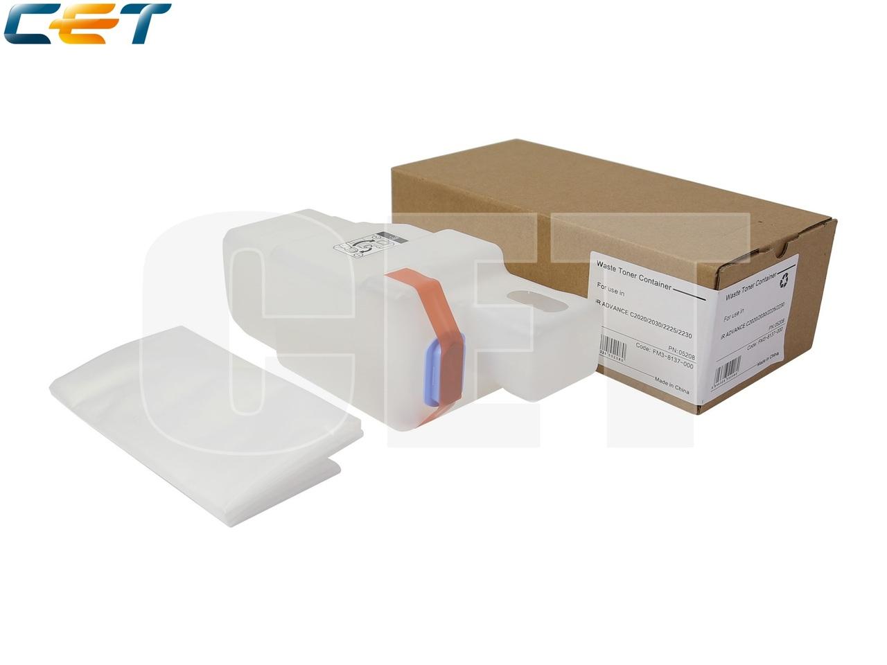 Бункер отработанного тонера FM3-8137-000 для CANON iRADVANCE C2020/C2030/C2225/C2230 (CET), CET5208